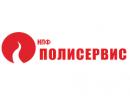 Полисервис купить в Екатеринбурге