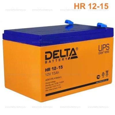 Аккумулятор HR 12-15 12В 15Ач