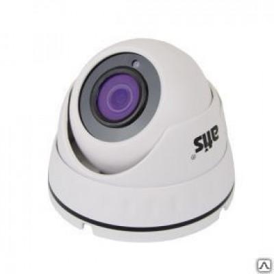 AMVD-2MIR-20W/2.8 Уличная купольная антивандальная AHD-видеокамера 2Mpix, 2,8мм.
