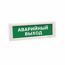 Табло КРИСТАЛЛ-12 НИ (наружное исполнение)