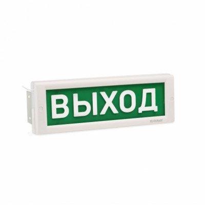 Табло КРИСТАЛЛ-24 Д (двустороннее)