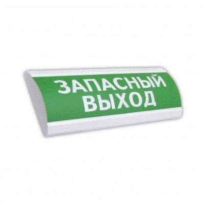 Табло ЛЮКС-220-P (резервное питание)