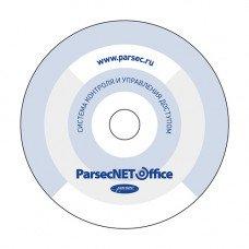 PNOffice-WS Модуль рабочих станций ParsecNET Office