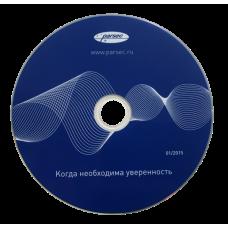 PNSoft-VV Модуль видеоверификации ParsecNET 3
