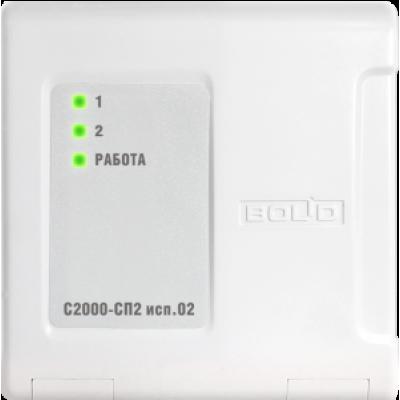 Блок сигнально-пусковой адресный С2000-СП2 исп.02