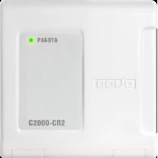 Блок сигнально-пусковой адресный С2000-СП2