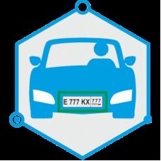 AutoTRASSIR Система распознавания автомобильных номеров