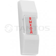 HO-02 Кнопка выхода накладная пластиковая