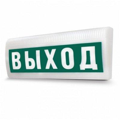 Табло Молния-24 ЛАЙТ Выход