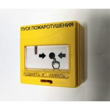 Устройство дистанционного пуска адресное УДП 513-3АМ Пуск пожаротушения