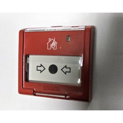 Извещатель пожарный ручной ИПР 513-3М