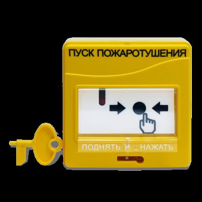 Устройство дистанционного пуска УДП 513-3М