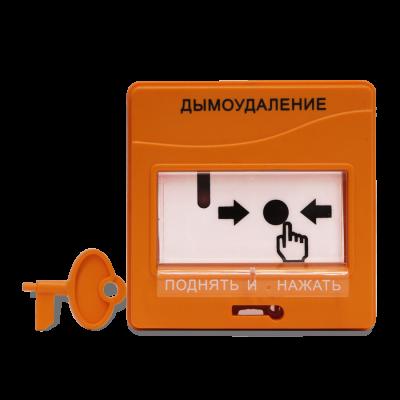 Устройство дистанционного пуска УДП 513-3М исп.02