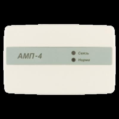 Метка адресная АМП-4