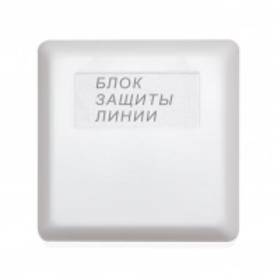 Блок защиты линии БЗЛ-01