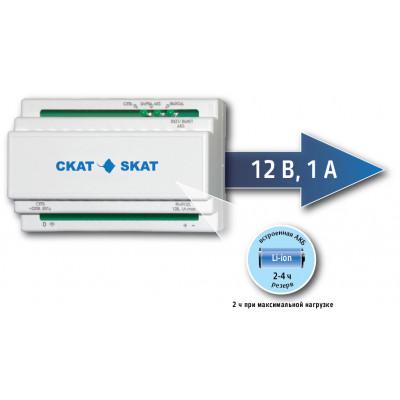 Источник вторичного электропитания резервированный SKAT-12DC-1.0 Li-ion