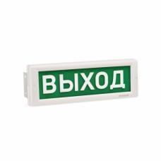 Табло КРИСТАЛЛ-220 Д (двустороннее)