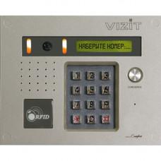 Блок вызова БВД-432RCB