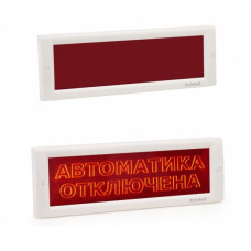 Табло КРИСТАЛЛ-12 СН (скрытая надпись)