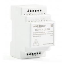 Источник вторичного электропитания SKAT-12-1,0-DIN