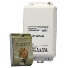 Контроллер VIZIT-KTM600R ключей RF