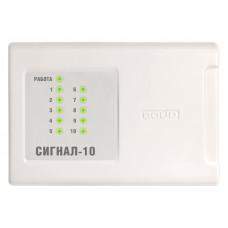 Прибор приемно-контрольный охранно-пожарный Сигнал-10