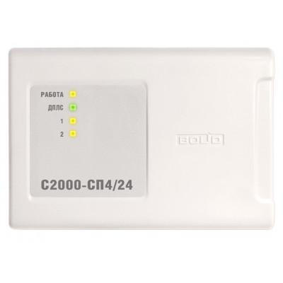 Блок сигнально-пусковой адресный С2000-СП4/24 для рабочего напряжения от 12 до 24 В
