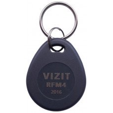 Модуль бесконтактный VIZIT-RFM4 для переноса памяти