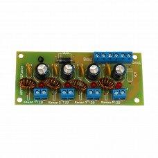 УФЗР-4 Устройство фильтрующее защитно-распределительное